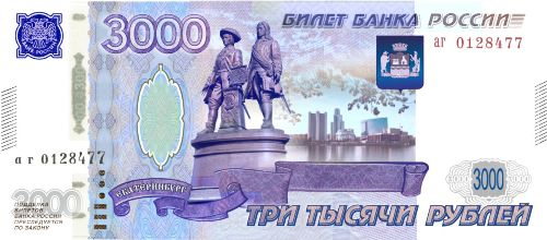 Design for the 3000 Ruble