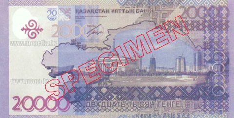 Kazakhstan postpones 20,000 tenge note - stevenbron.