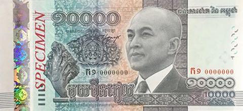 Cambodia Issues Commemorative 10 000 Riels Note Stevenbron Nl