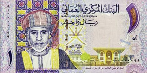© Central Bank of Oman