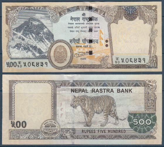 Nepal issues new 500-rupees note - stevenbron nl