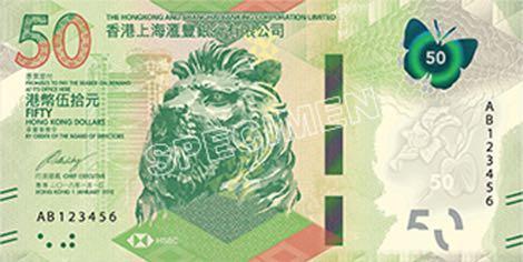 Hong Kong Bank of China 2015 $20 banknote