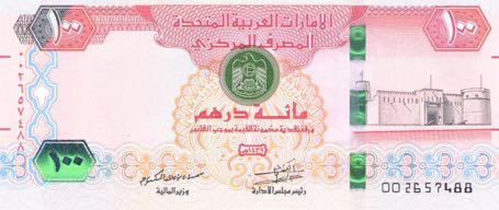 United Arab Emirates Issue New 100