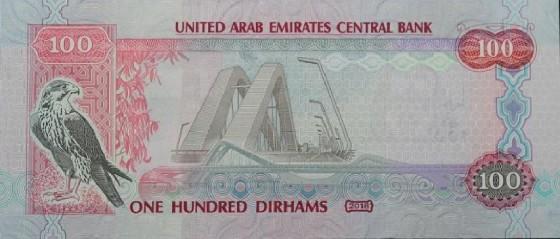 Uae Issue Commemorative 100 Dirham Note