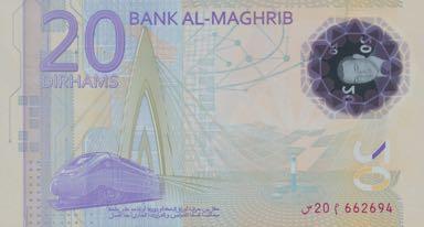 Announces Commemorative 20 Dirham Note
