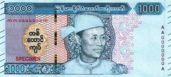 Image result for myanmar new money
