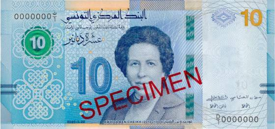 Tunisia Issues New 10 Dinar Banknote